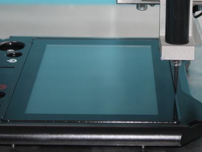 Integration von Glas